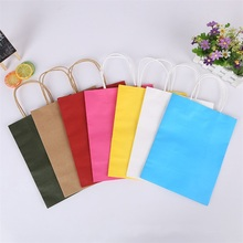 1pc 16 * 22 8cm Wedding Candy Packaging Jewelry Food Bread Party Paper Bags Boutique Kraft Seal Gift Packing Treat Bag