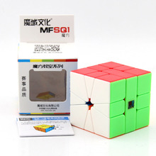 Drop Shipping Neo Cube 3x3x3 5.5 CM SQ1 Speed For Magico Cubes Antistress Puzzle Cubo Mágico Colors Hot Toys Children