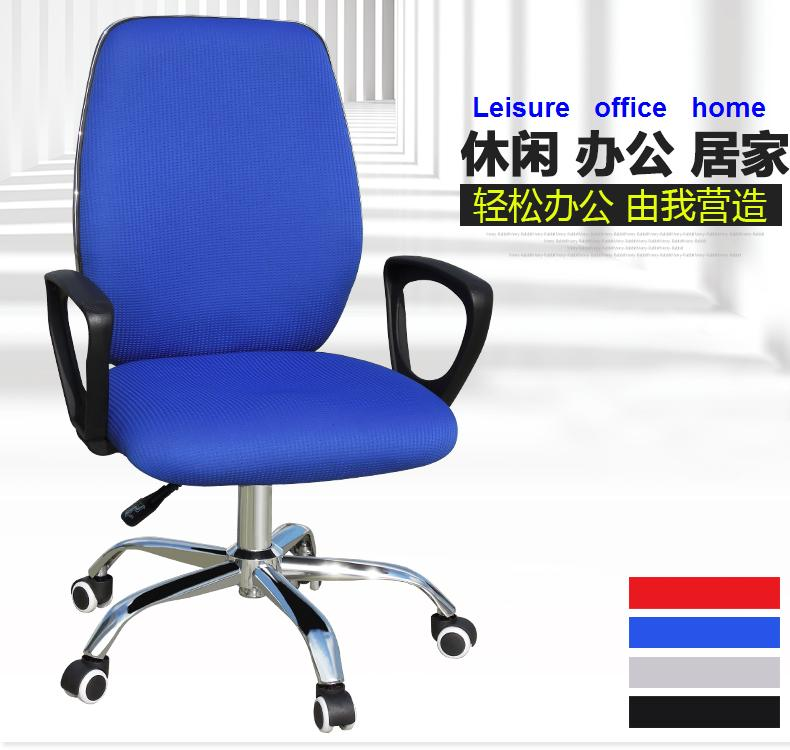 Swivel Computer Chair Household Office Student lift chair computer chair household without armrest ergonomic office chair student staff mesh chair lifting swivel chair seat