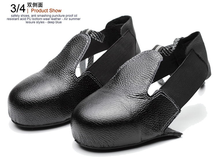 Anti Smashing Steel Toe Shoe Cover Work Safety Toes Protection Overshoes Worker Vistor Safety Shoes