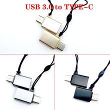 5pcs/lot USB-C 3.0 C Public-to-USB 3.0 Cable Adapter OTG Data Synchronization Charger Transfer Connector 5pcs lot hx8872 c