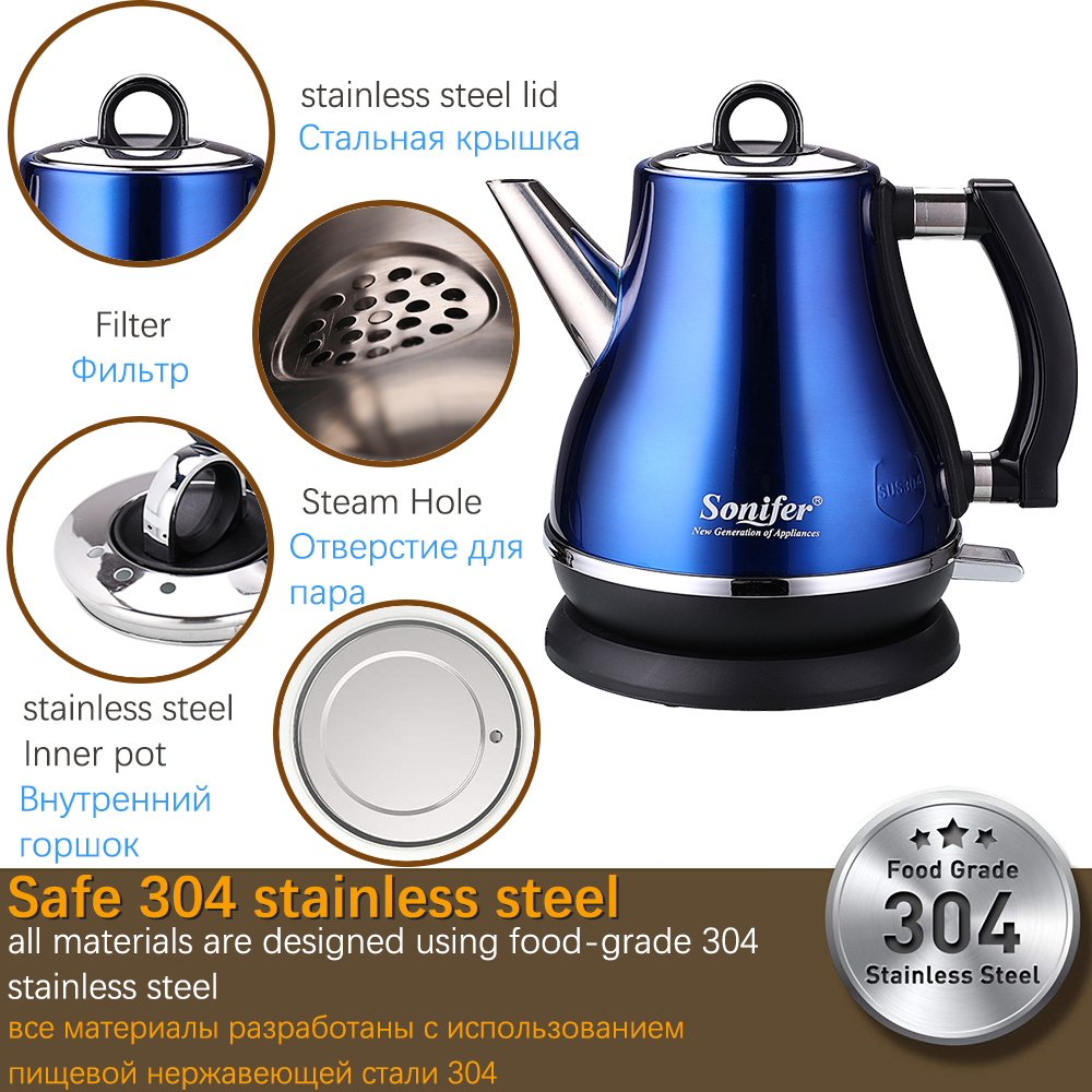 1.2L Colorful 304 Stainless Steel Electric Kettle 1500W Household Cordless 220V Quick Heating Electric Boiling Tea Pot Sonifer
