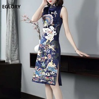 High Quality Brand Party Qipao Dress 2019 Summer Vintage Women Luxurious Phonix Embroidery Sleeveless Bodycon Dress Purple Blue