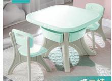 Ребенка стол. Детская мебель костюмы. Чертежный стол