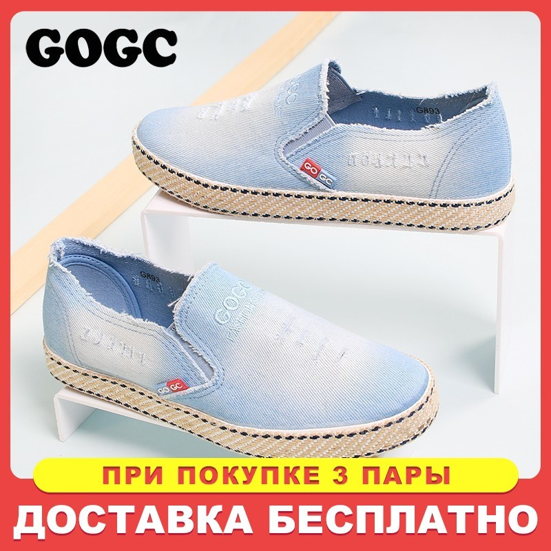 GOGC Fashion Denim Shoes Women Slipony Comfortable Breathable Canvas Shoes Women Casual Shoes Female Footwear Flat Sneakers G893GOGC Fashion Denim Shoes Women Slipony Comfortable Breathable Canvas Shoes Women Casual Shoes Female Footwear Flat Sneakers G893