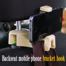 Car rear seat mobile phone bracket with car-mounted hook Four-color optional multi-function vehicle-mounted
