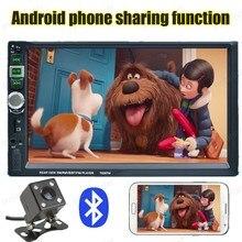 Android телефон отображения экрана 7 дюймов 2 din Bluetooth car радио управление рулевого колеса с камеры заднего вида 9 языках mp5 mp4