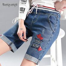 2018 moda damska 5XL rozmiar lato elastyczny pas dżinsy proste dżinsy luźne spodenki jeansowe dziura pięć punktów spodnie 021 cheap Kobiety Lace up Haft Kieszenie Kolano długość Poliester COTTON Sznurek Plaid Średni REGULAR Chiny (kontynentalne) Five points jeans 021#
