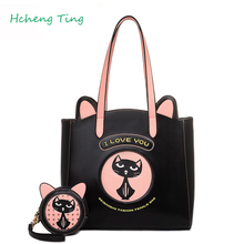 Women s Handbags Cartoon Cat Design Famous Brands Leather High Capacity High Quality Leather Bags 1