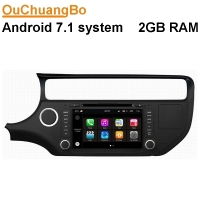 Ouchuangbo Android 7 1 Car Audio Gps Radio For Kia Rio 2015 Support 3G BT Wifi