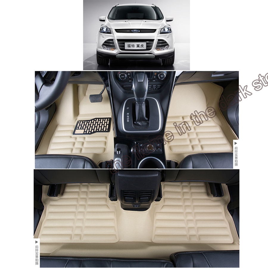 free shipping fiber leather car floor mat carpet rug for ford kuga ford escape 2012 2013 2014 2015 2016 2017 2nd generation free shipping waterproof fiber leather car floor mats for ford focus mk 2 2nd generation 2004 2010 2009 2008 2006 2005