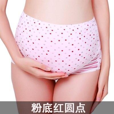 Pregnant Women Underwear Panties Cotton High Waist Adjustable Belly Pants