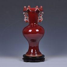 Jingdezhen King Nobel ceramic vase antique Decor porcelain crack Home Furnishing modern living room decoration technology
