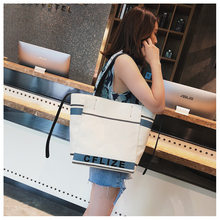 4b15403eb1 2018 New High Quality large capacity blast Korean special oversized  shoulder bag Casual women canvas bag handbag women handbags