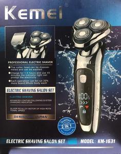 Image 3 - Islak kuru elektrikli tıraş makinesi yüz elektrikli erkekler jileti erkek sakal tıraş makinesi döner kafa usb şarj edilebilir 2in1 tımar kiti