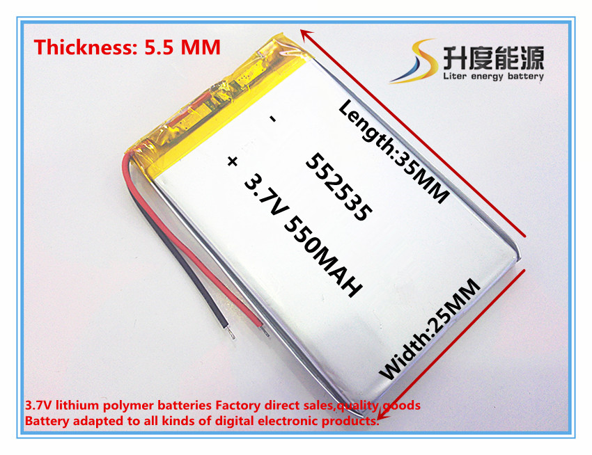 free shipping 1pieces lot Polymer lithium ion battery 3 7V 550MAH 552535 CE FCC ROHS