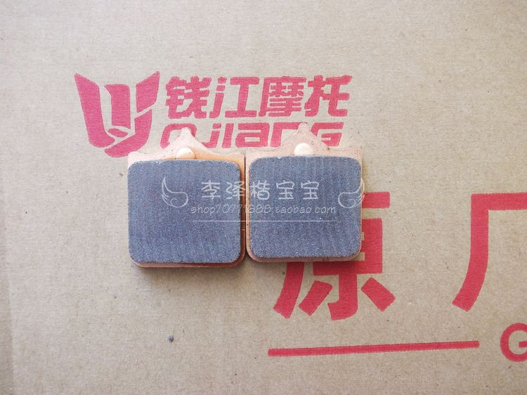 Qiantangjiang 600 600 тормозные колодки передние тормозные колодки