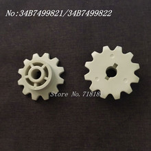 Fuji Digital 355/370/330/350/375/390/500/570/590/340 minilabs sprocket/34B7499821/34B7499822 for frontier minilab/5pcs