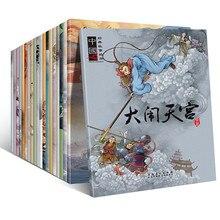 20 adet/takım Mandalina hikaye kitabı Çin Klasik Peri Masalları Çince Karakter Han Zi kitap Çocuklar Için Çocuk Yatmadan Yaş 0 6
