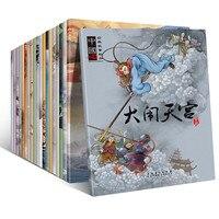 20 pçs/set Mandarim Livro de História Chinesa livro de Contos de Fadas Clássicos Caráter Chinês Han Zi Para Crianças Crianças Dormir Idade 0 para 6