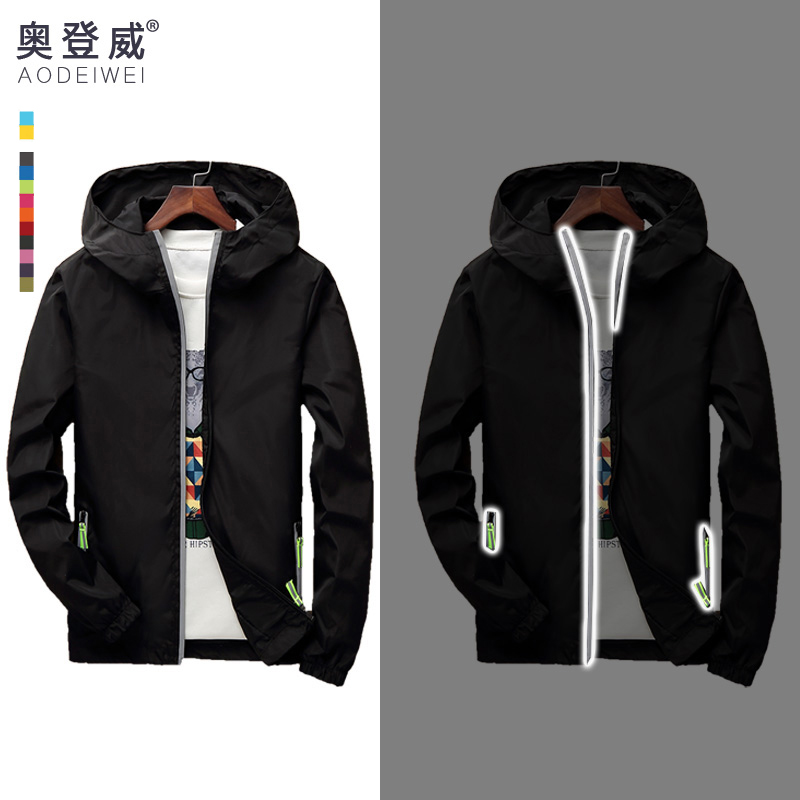 AODENGWEI S-7XL Men&Women 3M Reflective Zipper Windproof Windbreaker Outdoor Hiking Camping Jacket Male&Female Couples Coat NEW
