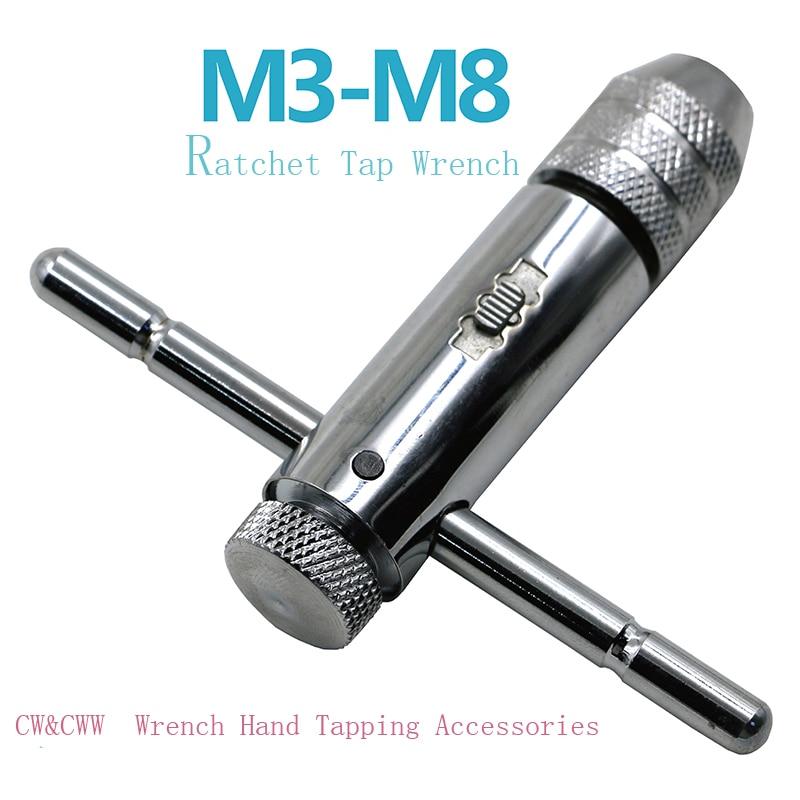 M3-M8(3mm-8mm) Adjustable T-handle Ratchet Tap Wrench Machine Screw Thrad Metric Plug Tap Machinist Tool  цены