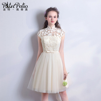 PotN Patio Vintage High Neck Tulle Lace Short Bridesmaid Dresses Champagne With Cap Sleeves 2017