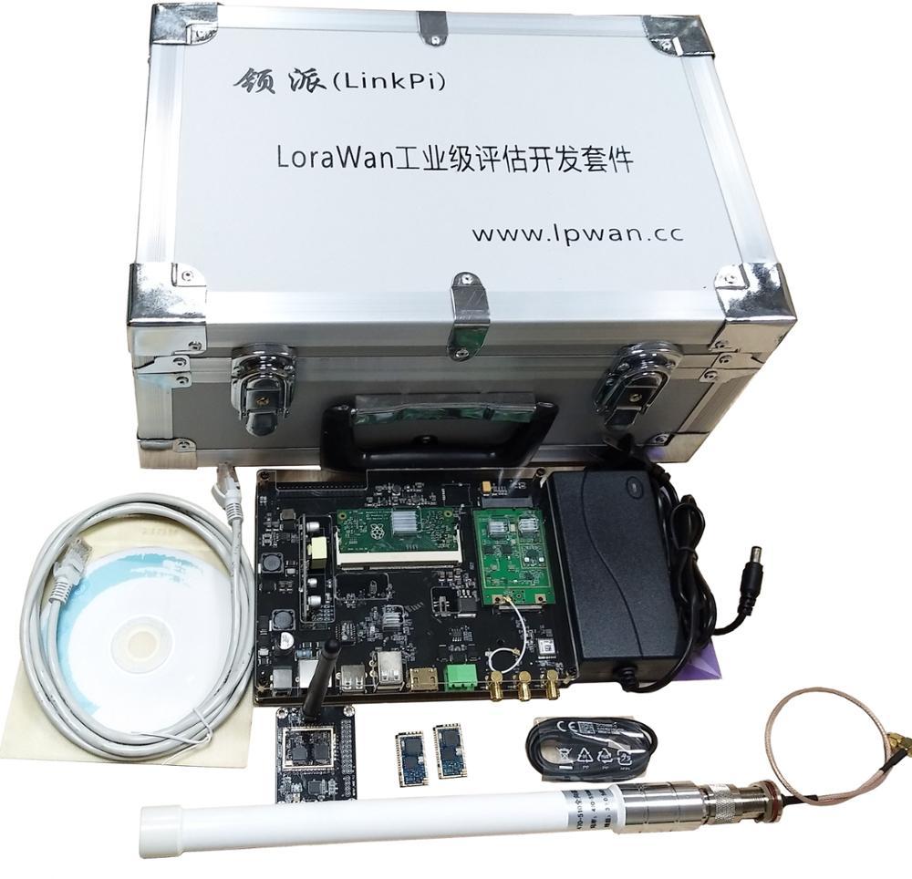 470/915M lorawan Advanced Development Suite SX1301 gateway design sx1278 embedded NS open source