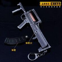 GROZA Game Playerunknown's Battlegrounds 3D Keychain PUBG Keyring saucepan Pendant funny kids Toy gun SUPPLY