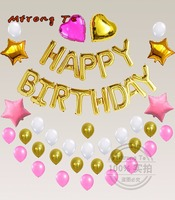 Elegant Design Happy Birthday Balloons Letter Gold Pink And White Latex Ballons Gold Pink Star And