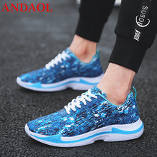ANDAOL Mens Casual Shoes Top Quality Camouflage Mesh Breathable Walking Sneakers Womens Non-Slip Wear Resistant Couple shoes