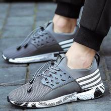 2019 new Design Running Shoes for Men Trainers Telescopic rope Soft Bottom Mesh Sneakers zapatos de hombre