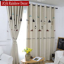 Ins Northern Europe Lamp Window Blackout Curtain For Living Room Curtains Kids Bedroom Drapes Tende Rideau Enfant Cortina