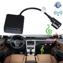 SITAILE автомобиля Bluetooth Беспроводной модуль для Benz Радио стерео Aux Кабель-адаптер MMI разъем Интерфейс аудио Вход