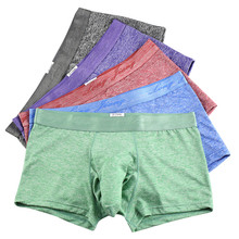 Cotton Men's Underwear New Sexy Solid Color Low Waist Smooth Soft and Comfortable Breathable Fashion Casual Daily Boxer#Z