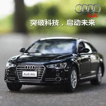 1:32 free shipping Scale Audi A6L Alloy Diecast Car Model Pull Back Toy Car model Electronic Car with light&sound Kids Toys Gift