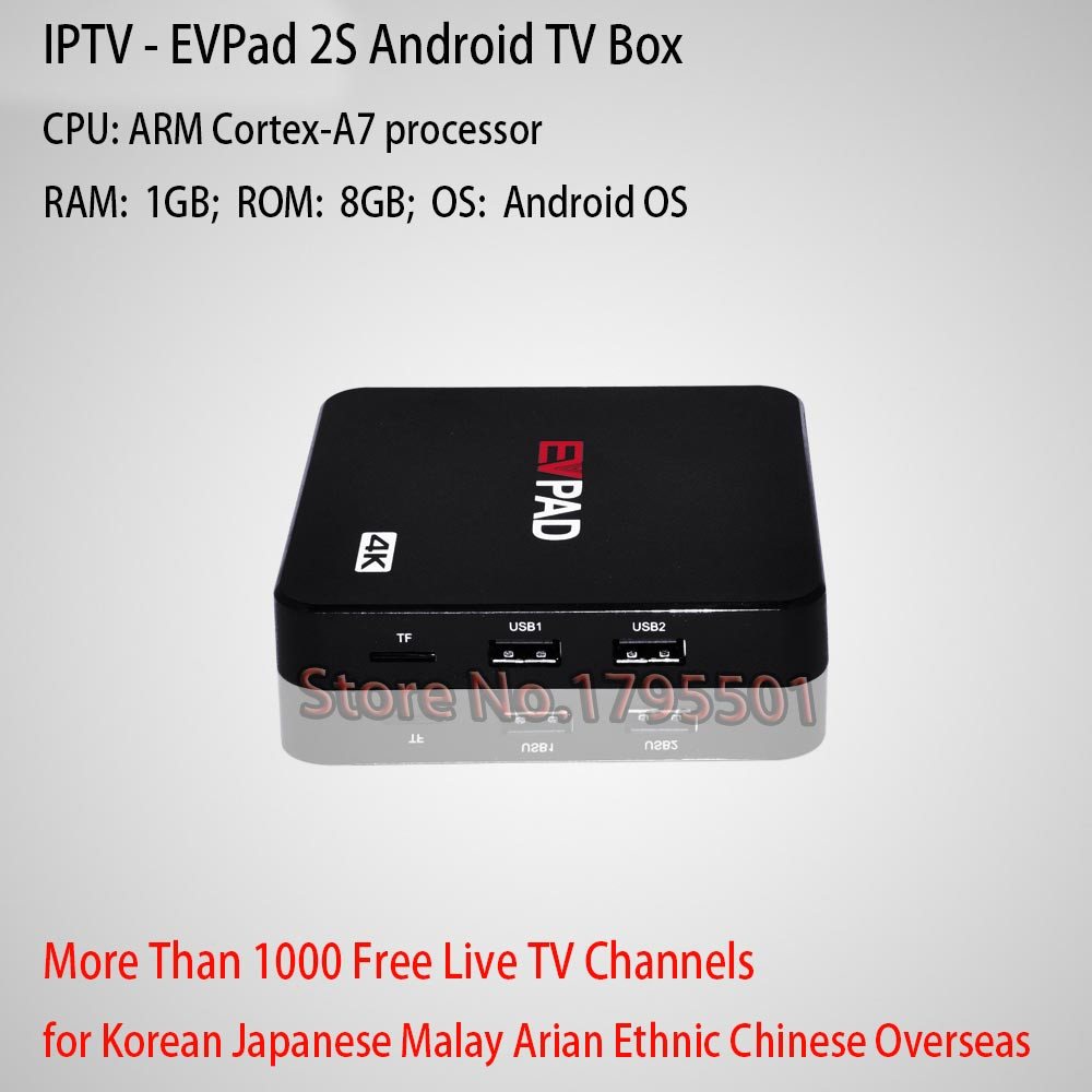 2016 IPTV EVPAD 2S+ TV Box & Asian Malaysia Korean Japanese Arabia Chinese  1000 HD TV Live Channels