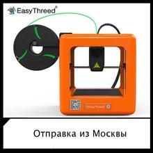 Easythreed 3d принтер/NANO Mini обучающий бытовой/PLA 1,75 мм/без сборки тихий рабочий простой в эксплуатации высокая точность