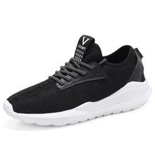c0ab8231ce9 2018 брендовые уличные спортивная обувь Для мужчин летние противоскольжения  кроссовки спортивные кроссовки Ultra Light кроссовки большой