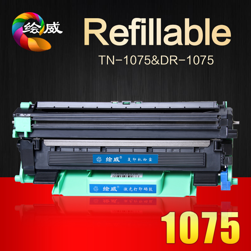 ФОТО TN1075 DR1075 TN1000 TN1030 1050 1060 1070 with Drum unit full compatible toner cartridge for Brother HL1111 1118 1518  MFC1811