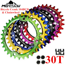 Велосипед Адреналин 104BCD MTB велосипед 30 Т Звездочка Алюминиевого Сплава Узкий Широкий кольцо Цепи Chainwheel Круглый Цикла Crankset Велосипедных частей(China (Mainland))