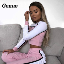 купить Genuo Color Block Stripe Two Piece Set Women Tracksuit Patchwork Long Sleeve Crop Top + Pants Fitness Sporting Suit Outfit дешево
