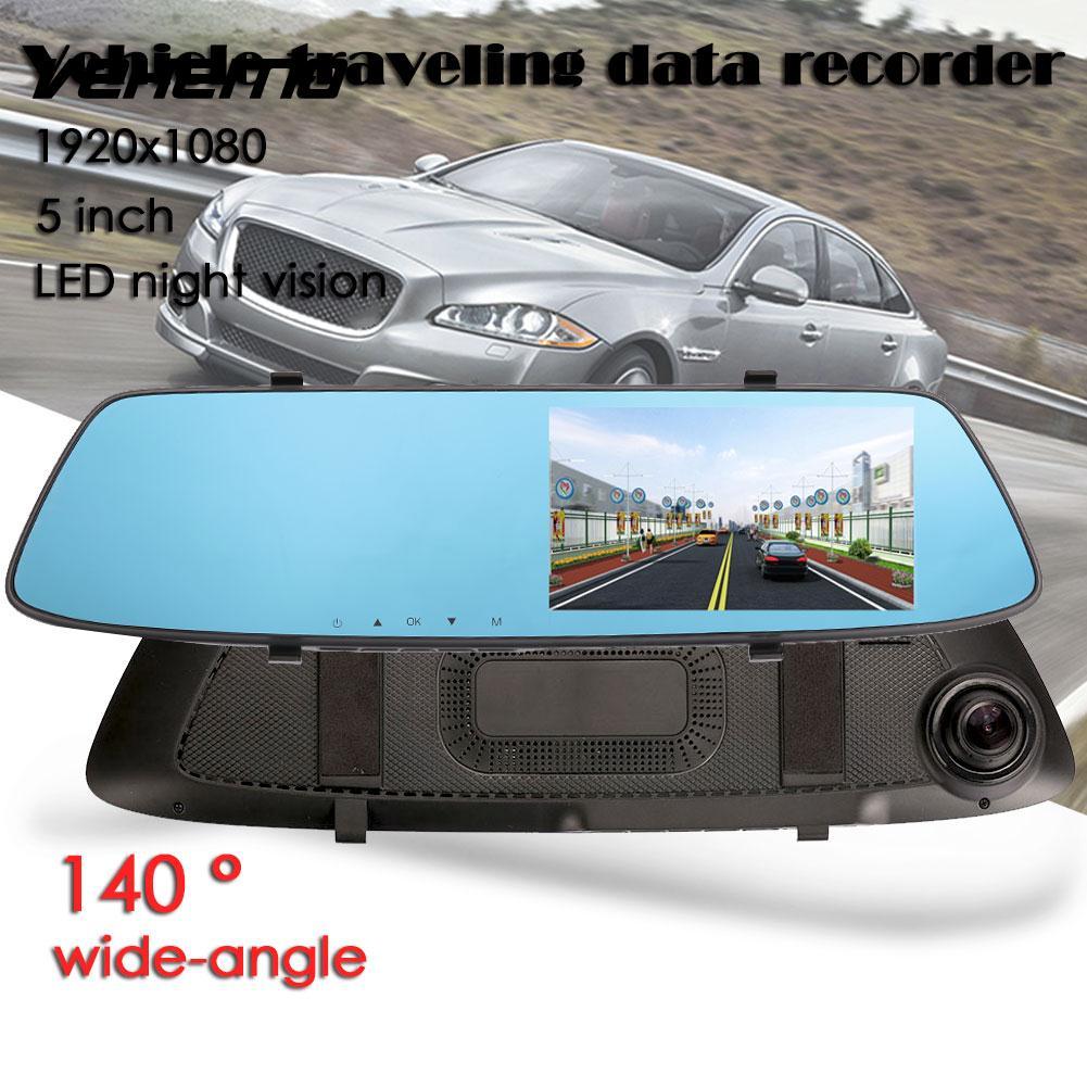 Vehemo 5 Inches 1080P DVR Driving Recorder Night Vision Dash Cam Loop Recording Car Camera Video Recorder Premium Automobile
