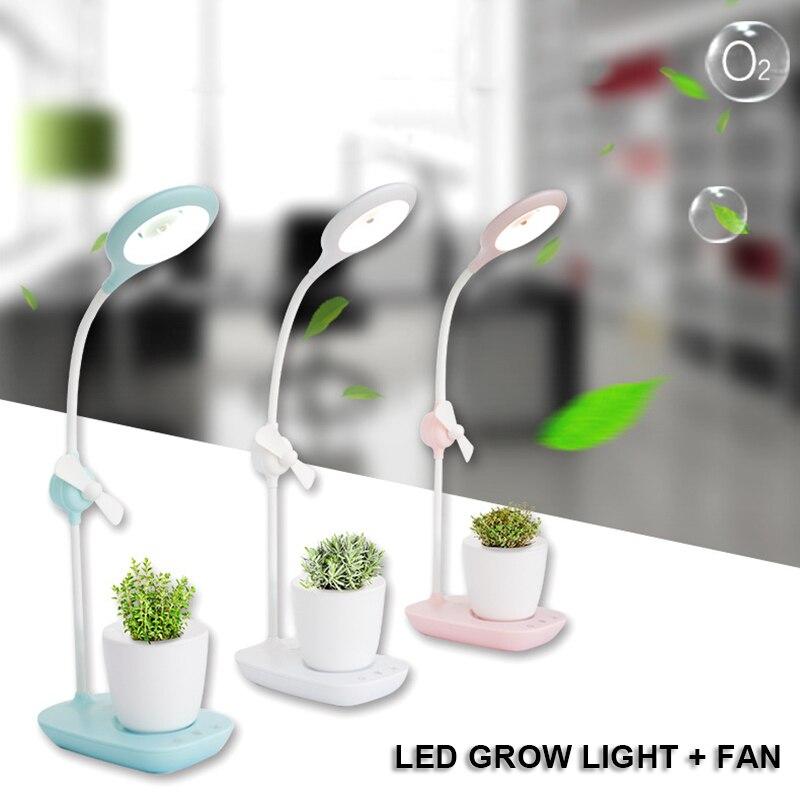 LED grandir lumière 3iN1 USB lecture lampe + ventilateur pour les plantes plein spectre herbe lire livre bureau oeil protéger commutateur tactile