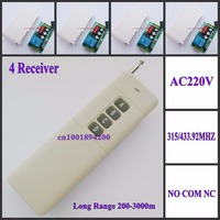 3000M Long Range Remote Control Switch System 220V RF 4 Receivers 1Transmitter Through Wall Remote Control