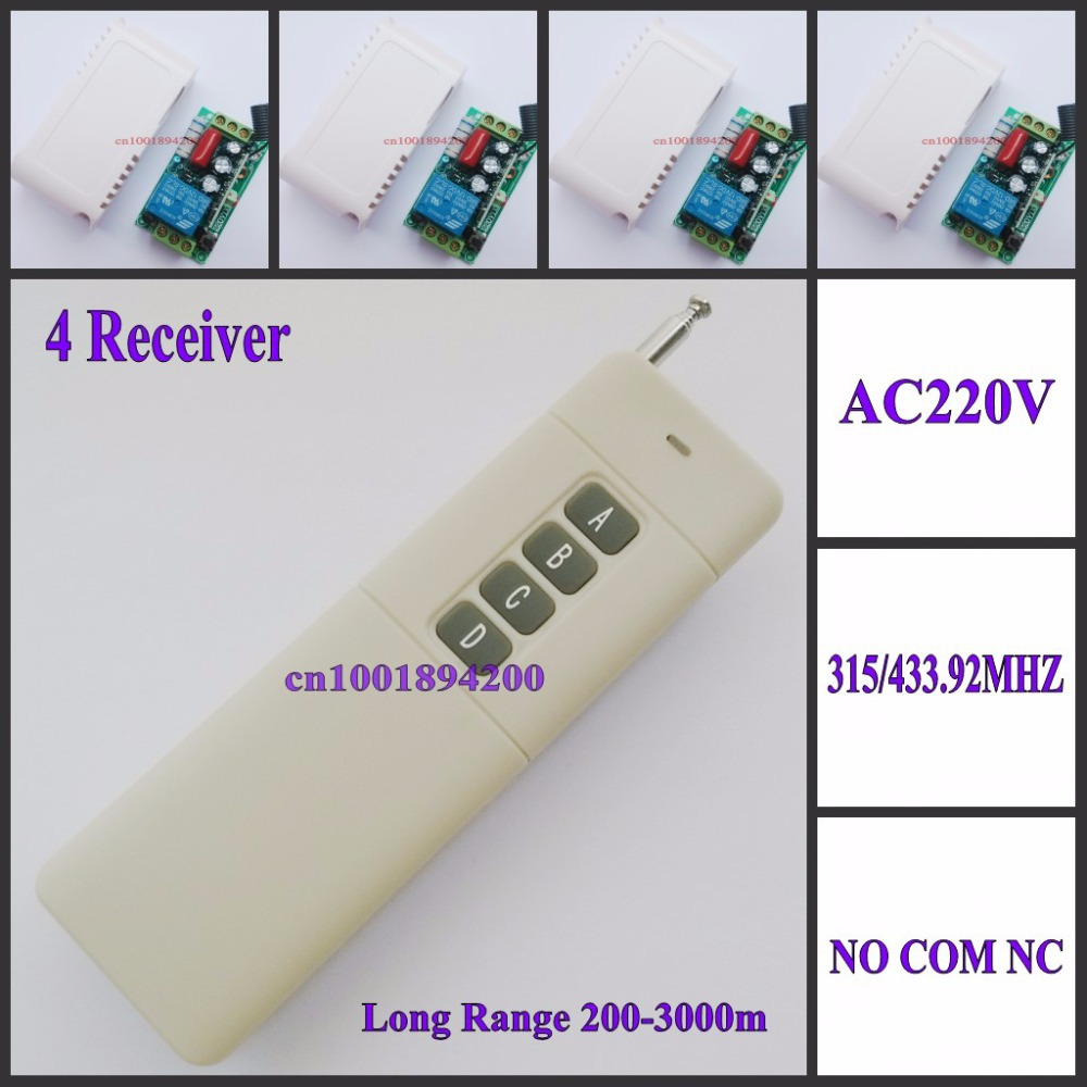 3000m Remote Control Switch  220V 4 Receivers+Transmitter Through Wall Long Range Distance Remote LED Light Lamp Lighting Switch small ac220v remote control switch long range transmitter receiver 200 3000m lamp light led remote lighting switch 315 433 92mhz