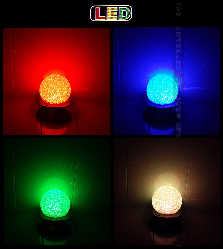 3W Colors LED Crystal Magic Ball Scene lamp Stage Light Lamp Stage Lighting Auto & Sound Control DJ Disco Party KTV Light