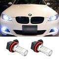 2pcs H11 H8 LED 2835 21SMD Projector Fog Light DRL For BMW E90 E39 325 328 M mini SPORT Car Styling