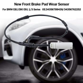 Nowy przedni czujnik zużycia klocków hamulcowych dla BMW E81 E90 E91 serii 1 3 34356762252 jakości trwałe i Bompact l0403 tanie i dobre opinie A0784