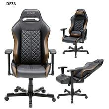 цены Di sharp, DXRacer DF73 boss chair,